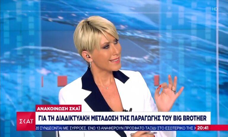 Ξέσπασε η Σία Κοσιώνη για το Big Brother: «Μου προκάλεσε σοκ και αποστροφή το χυδαιότατο σχόλιο» (vid)