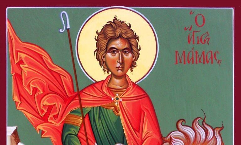 Εορτολόγιο Τετάρτη 2 Σεπτεμβρίου: Ποιοι γιορτάζουν σήμερα