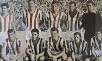 1959: Ολυμπιακός - Μίλαν 2-2: Η πρώτη ελληνική συμμετοχή στην Ευρώπη (vid)