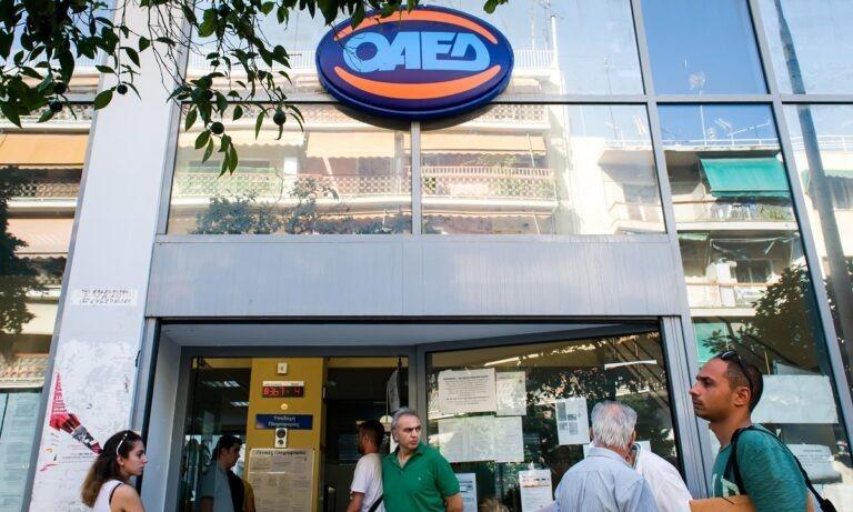 ΟΑΕΔ: Επίδομα 2.520 ευρώ σε 10.000 ανέργους