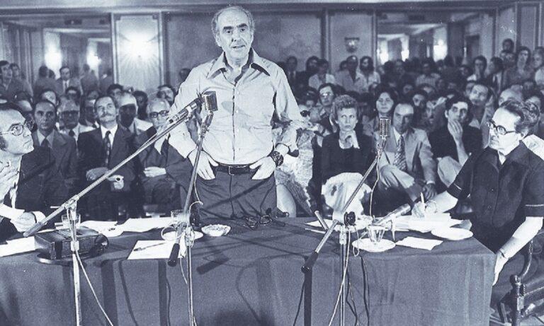 3/9/1974: Ο Ανδρέας Παπανδρέου ιδρύει το ΠΑΣΟΚ (vid)