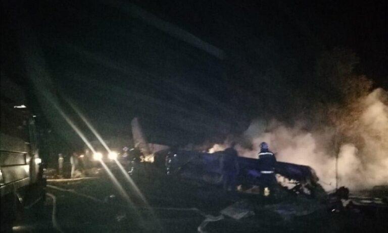 Ουκρανία: Μυστήριο με τα αίτια της συντριβής του αεροπλάνου και τους 22 νεκρούς