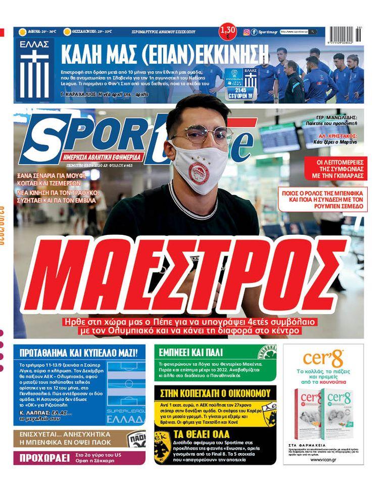 Εφημερίδα SPORTIME - Εξώφυλλο φύλλου 3/9/2020