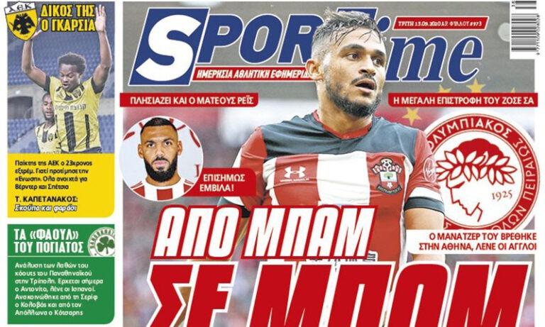 Διαβάστε σήμερα στο Sportime: «Από μπαμ σε μπαμ»