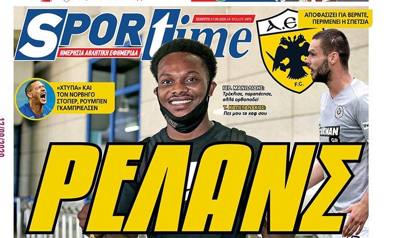 Διαβάστε σήμερα στο Sportime: «Ρελάνς». Διαβάστε τι αναφέρει το πρωτοσέλιδο του Sportime, που έχει ως...
