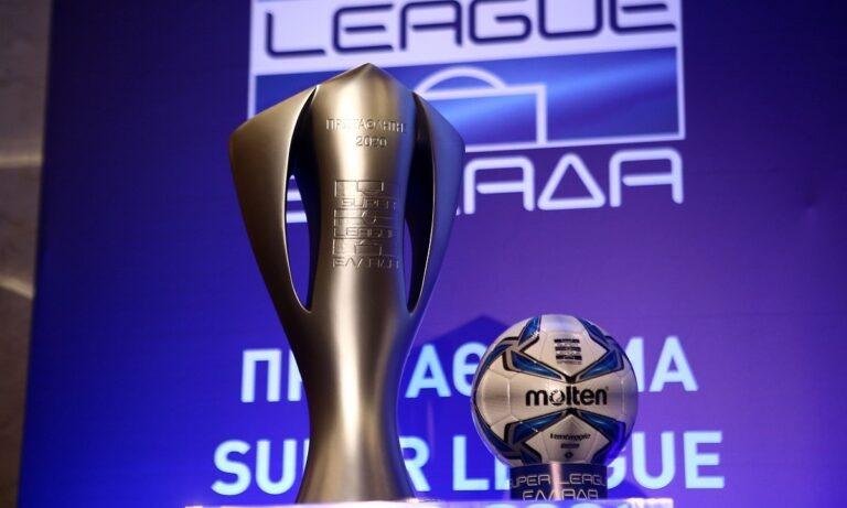 Super League 1: Αυτές είναι οι 14 ομάδες