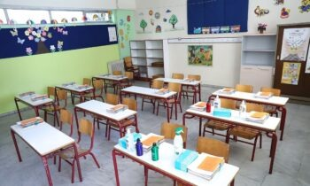 Σύψας Σχολεία: Όλα όσα πρέπει να γνωρίζουν μαθητές, γονείς και καθηγητές Θεσσαλονίκη