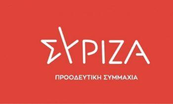 ΣΥΡΙΖΑ: «Επικίνδυνη η Νέα Δημοκρατία, παίζει στα ζάρια τη Δημόσιο Υγεία»