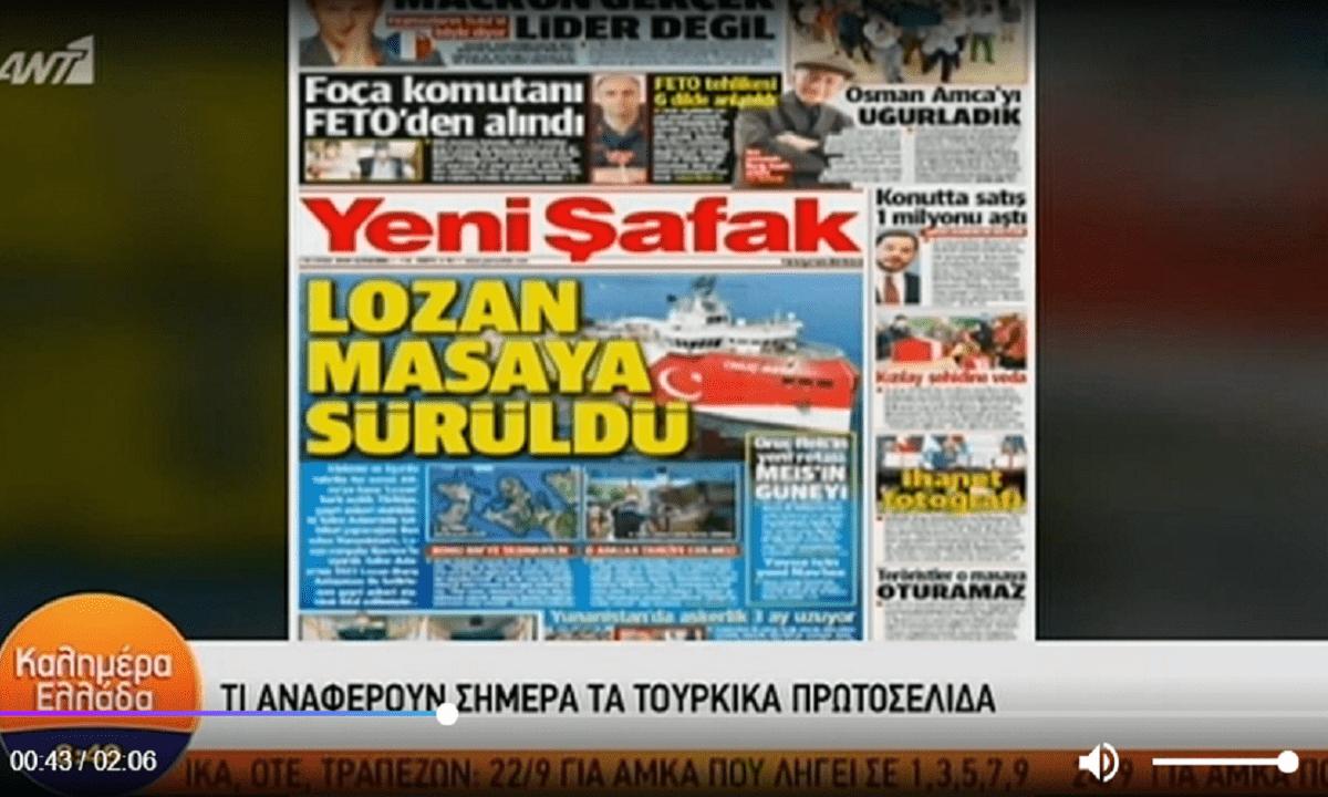 Ελληνοτουρκικά: Προκαλεί και πάλι ο Τουρκικός Τύπος (vid). Ακρότητες και πάλι από τους Τούρκους.
