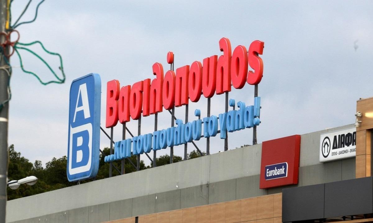 ΑΒ Βασιλόπουλος: Έκλεισε κατάστημα στην Αττική λόγω κορονοϊού!