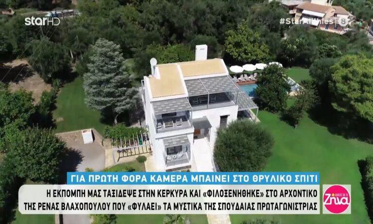 Ρένα Βλαχοπούλου: Για πρώτη φορά κάμερα στο σπίτι της