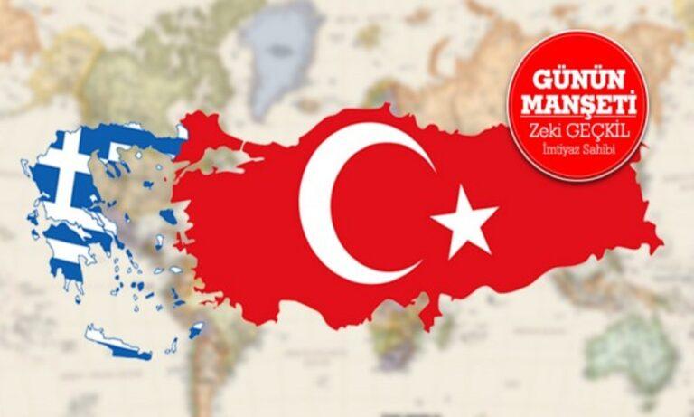 Τουρκία: Εξαφανίζεται ο Χριστιανισμός παγκοσμίως – Ισχυρό το Ισλάμ