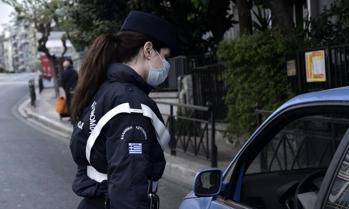 Κορονοϊός: 1.355 πρόστιμα για μη χρήση μάσκας την Τρίτη – 238 για μετακίνηση το βράδυ