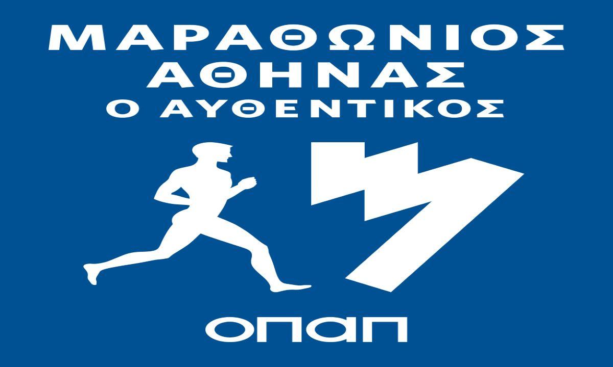Αυθεντικός μαραθώνιος Αθήνας: Virtual έκδοση 2020!