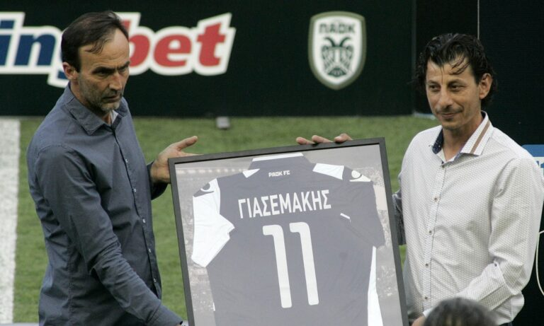 Γιασεμάκης: «Mεγαλύτερη ομάδα ο ΠΑΟΚ – Μειονέκτημα η άδεια Τούμπα»