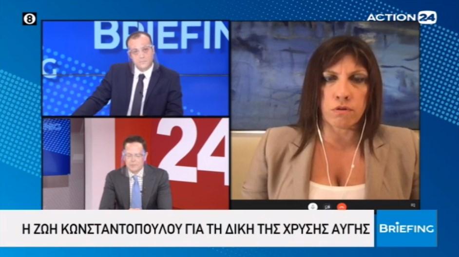 Ζωή Κωνσταντοπούλου: Το δικαίωμα στη στέγη είναι αναφαίρετο δικαίωμα