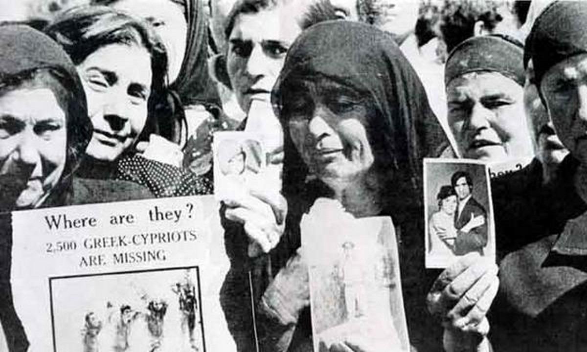 Σαν σήμερα: H ημέρα αγνοουμένων της Κύπρου