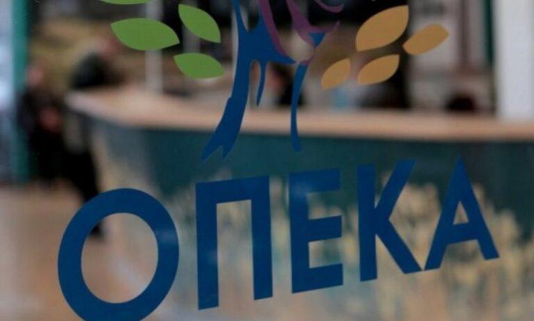 ΟΠΕΚΑ: Ποια επιδόματα και παροχές καταβάλλονται σήμερα