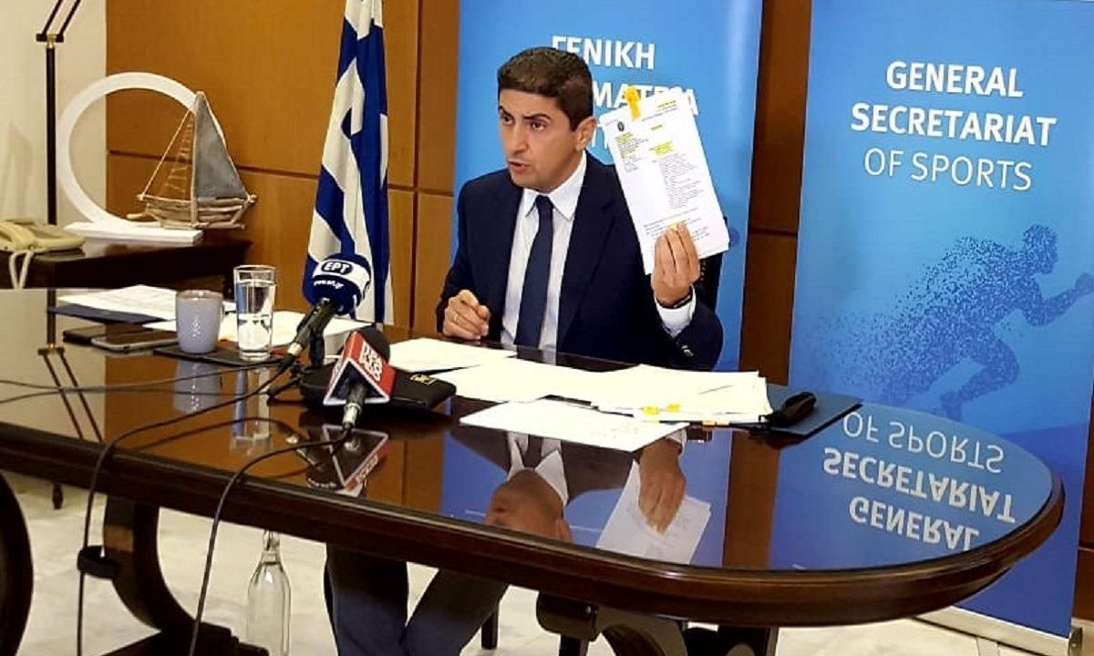 Αυγενάκης – Αθλητικό Νομοσχέδιο: Καταργείται η Football League – Iούνιο ή Ιούλιο οι εκλογές στην ΕΠΟ