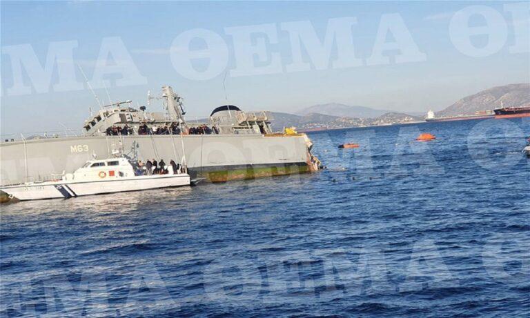 Κόπηκε στα δύο πλοίο του Πολεμικού Ναυτικού – Συγκρούστηκε με πλοίο μεταφοράς κοντέινερ