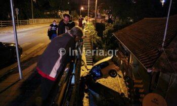 Αυτοκίνητο «προσγειώθηκε» σε μπαλκόνι σπιτιού στη Βέροια