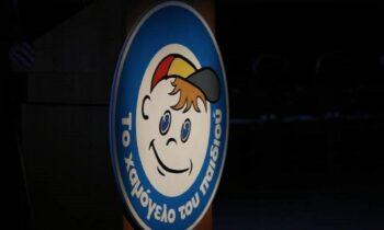 Χαμόγελο του Παιδιού Θεσσαλονίκη