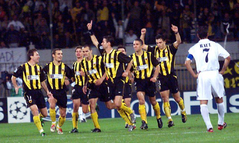 2002: ΑΕΚ – Ρεάλ Μαδρίτης 3-3: Όταν η «Ένωση»… τρόμαξε τη «βασίλισσα» (vid)