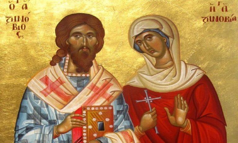 Εορτολόγιο Παρασκευή 30 Οκτωβρίου: Ποιοι γιορτάζουν σήμερα