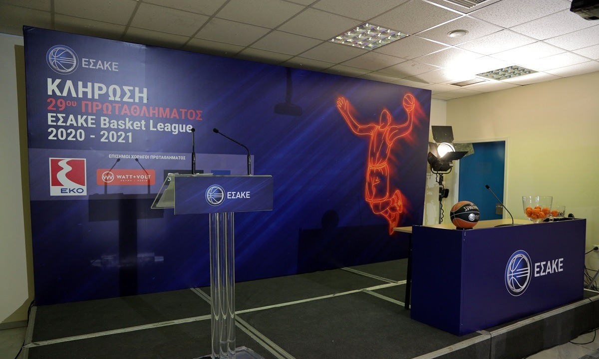 Basket League (2η Αγων.): Δύο αναβολές και αλλαγές στο πρόγραμμα