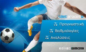 Στοίχημα: Τι παίζουμε στο Europa League!