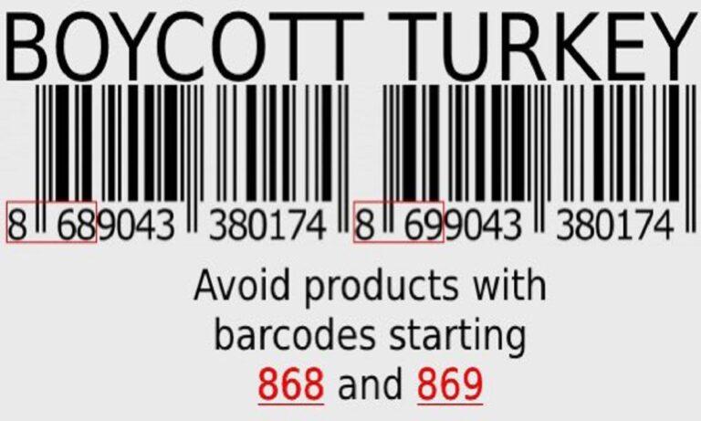 ΒοycottTurkey: Kίνημα μποϊκοτάζ τουρκικών προϊόντων – Πώς να τα αναγνωρίζετε