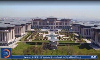 Τουρκία: Στη χλιδή ο Ερντογάν, στα… ερείπια η τουρκική οικονομία (vid)