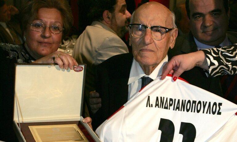 «Φεύγει» στα 100 του ο Λεωνίδας Ανδριανόπουλο και αφήνει τεράστια «κληρονομιά» στον Ολυμπιακό