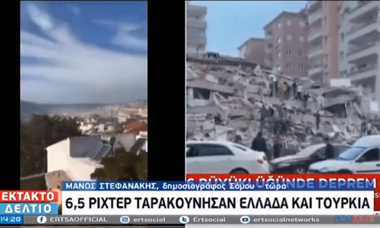 Σεισμός Σάμος: Σαν… τραπουλόχαρτο έπεσε κτίριο στη Σμύρνη! ( vid)