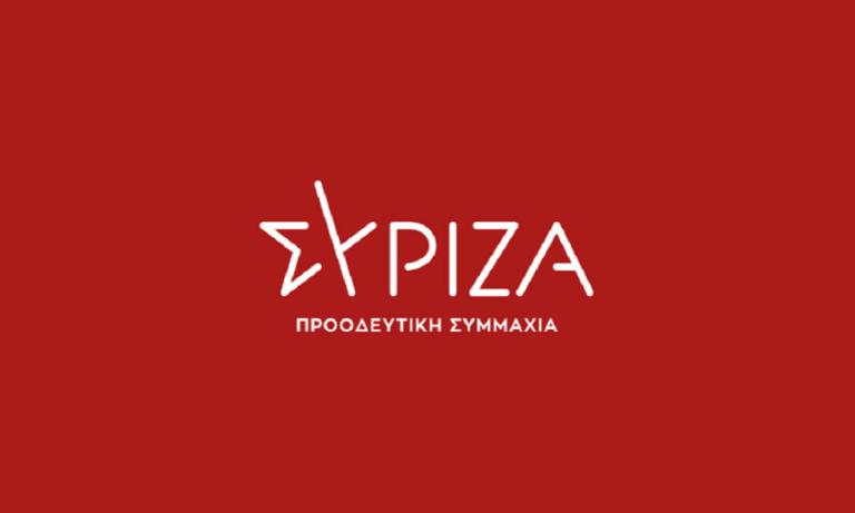 ΣΥΡΙΖΑ για Έλενα Ακρίτα: «Η λογοκρισία των «Νέων», θλιβερή εξέλιξη για την ελευθερία του Τύπου»