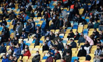 Ντιναμό Κιέβου Champions League