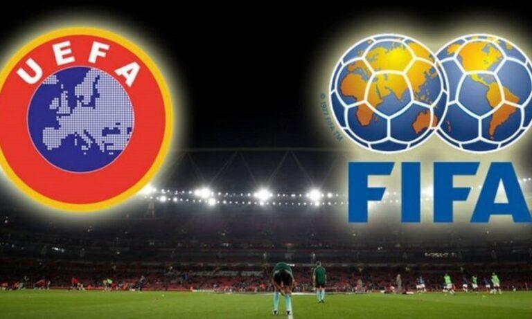 ΕΠΟ: Ολοκληρώθηκαν οι συζητήσεις με FIFA – UEFA για την Ολιστική Μελέτη