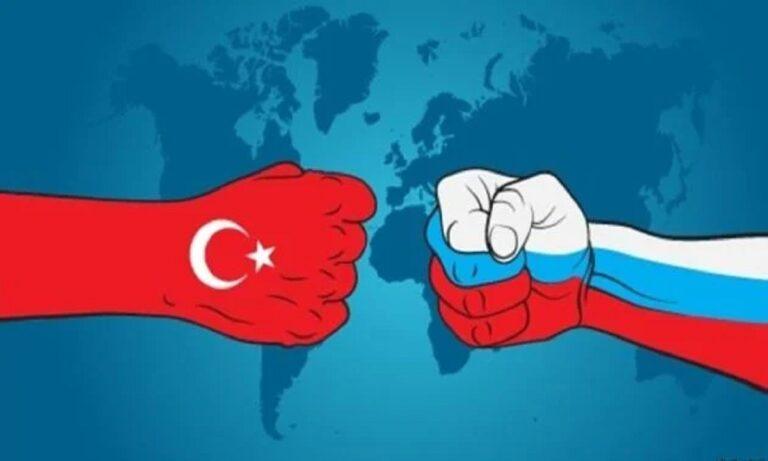 Ρωσία: Η Τουρκία έχει δείξει ότι είναι αναξιόπιστος σύμμαχος