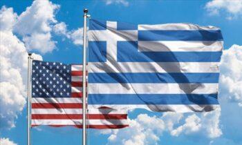 Toυρκία: Ευρέως αναπαράγεται το άρθρο του Σταύρου Τζίμα στην Καθημερινή, σχετικά με τις επενδύσεις των ΗΠΑ τις πόλεις της Βόρειας Ελλάδας