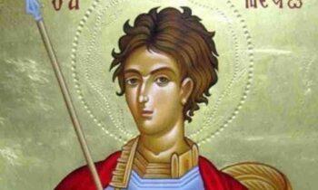 Εορτολόγιο Τρίτη 27 Οκτωβρίου: Ποιοι γιορτάζουν σήμερα