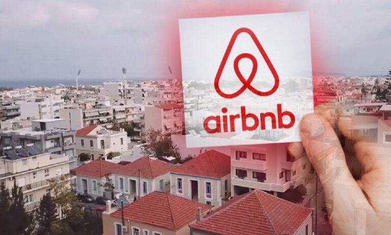 ΑΑΔΕ: Στέλνει 100.000 ειδοποιητήρια για κρυμμένα εισοδήματα τύπου Airbnb