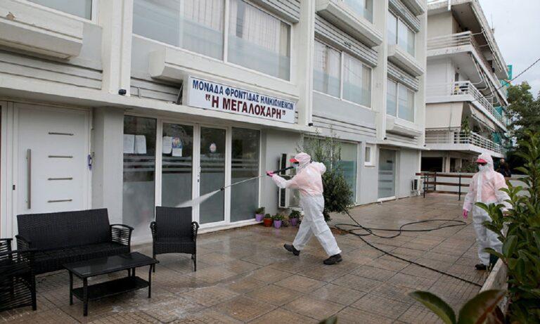 Γλυφάδα: Δέκα τα κρούσματα κορονοϊού στο γηροκομείο