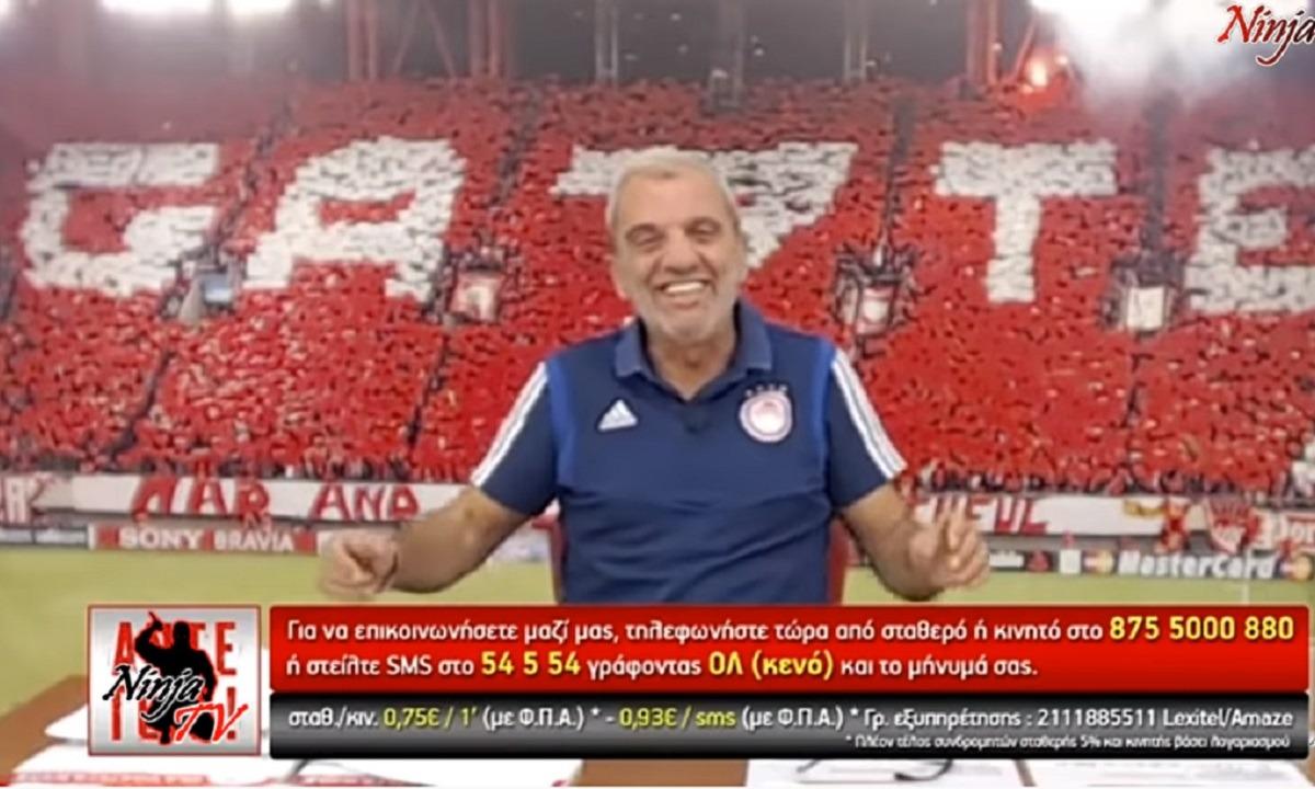 Άκης για τον αποκλεισμό του ΠΑΟΚ: «Δεν σας λυπάται κανείς, σας τιμωρεί το ποδόσφαιρο»