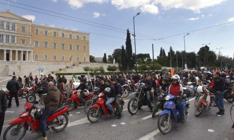 24ωρη απεργία: Κούριερ, ντελιβεράδες και υπάλληλοι εξωτερικών εργασιών