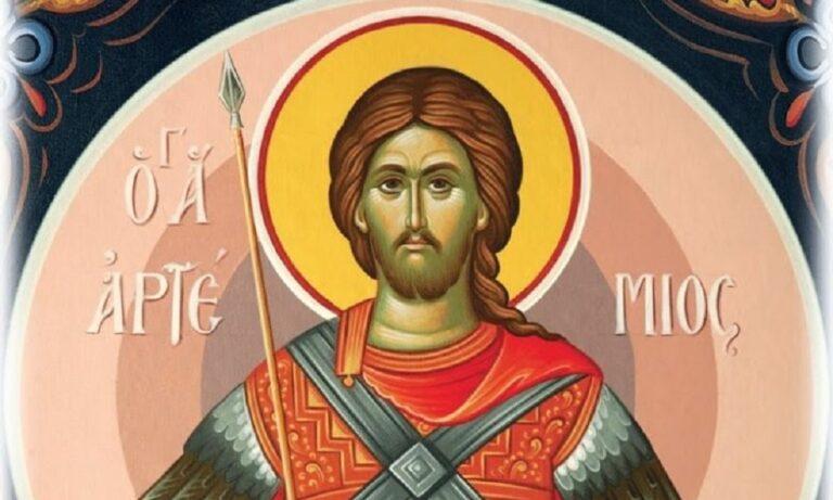 Εορτολόγιο Τρίτη 20 Οκτωβρίου: Ποιοι γιορτάζουν σήμερα