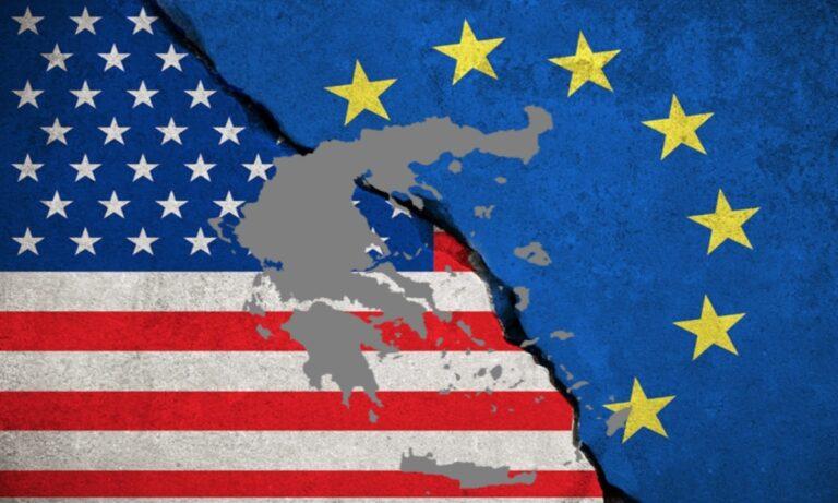 ΗΠΑ – EE: Oι «κηδεμόνες» του Πρωθυπουργού,  που μεταβάλλουν την Ελλάδα από χώρα σε… χώρο!