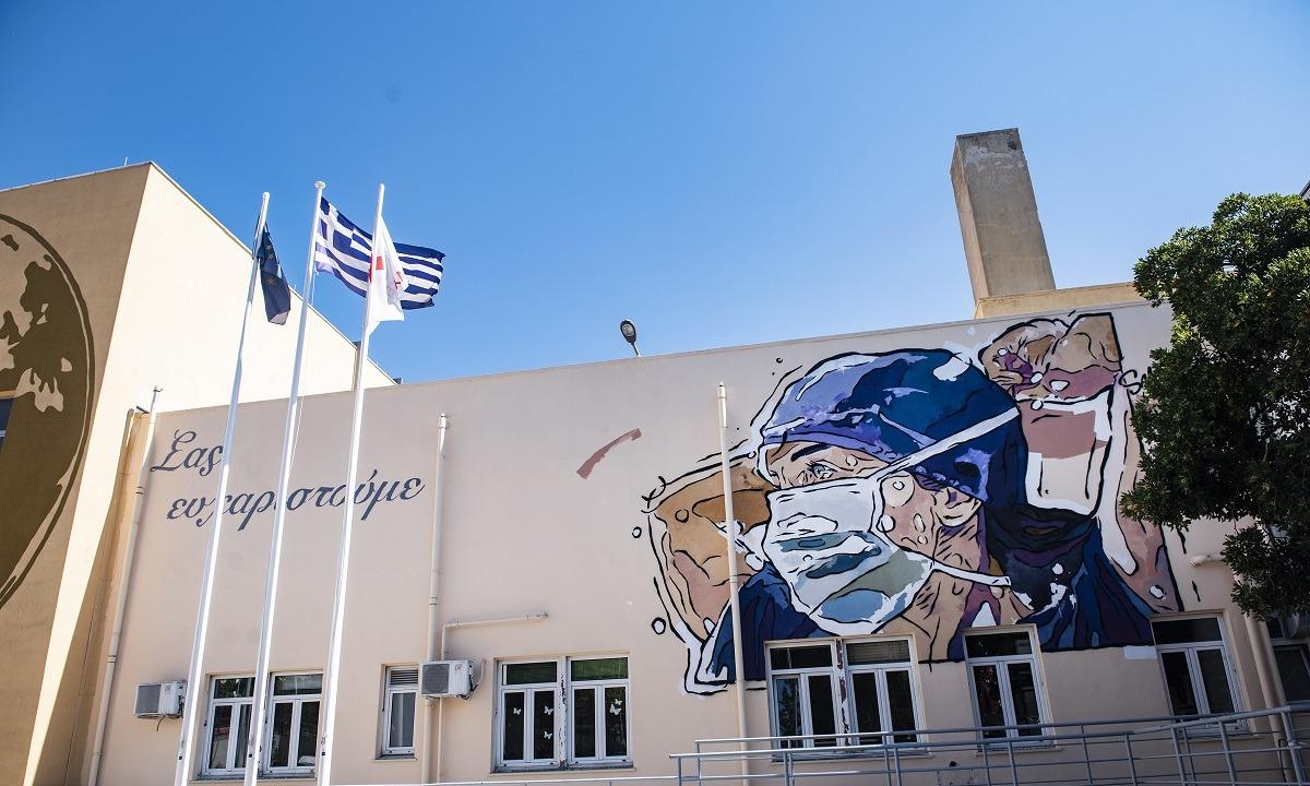 Κορονοϊός: Συναγερμός στη Θεσσαλονίκη, πάνω από 10 κρούσματα στο προσωπικό του ΑΧΕΠΑ!