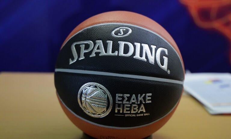 ΕΣΑΚΕ: Καλωσόρισε Ολυμπιακό και Απόλλωνα στην Basket League