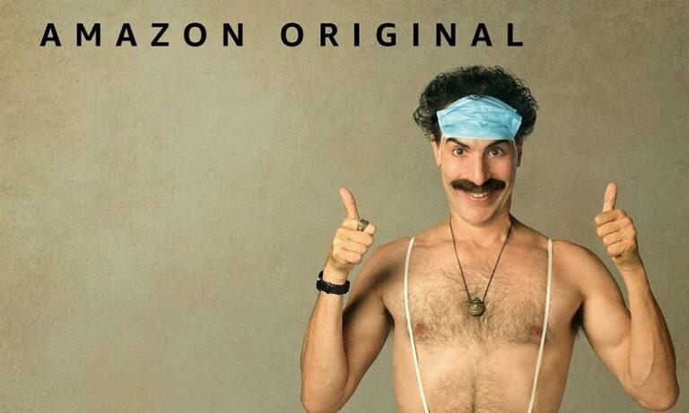 Borat: Βγήκε το επικό τρέιλερ της δεύτερης ταινίας (vid)