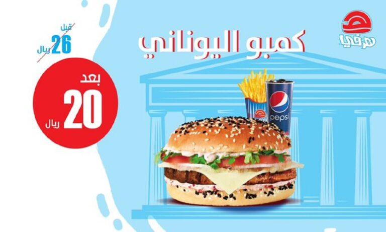 Σαουδική Αραβία: Αντιτουρκικός παροξυσμός στο Βασίλειο με τους Σαουδάραβνες μετονομάζουν τουρκικό φαγητό σε ελληνικό.